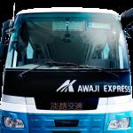 keyv01_bus